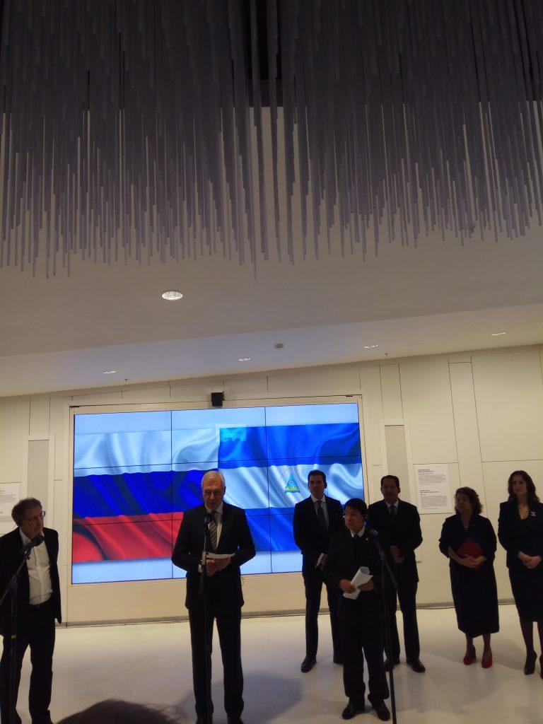 75 лет дипотношений между Россией и Никарагуа