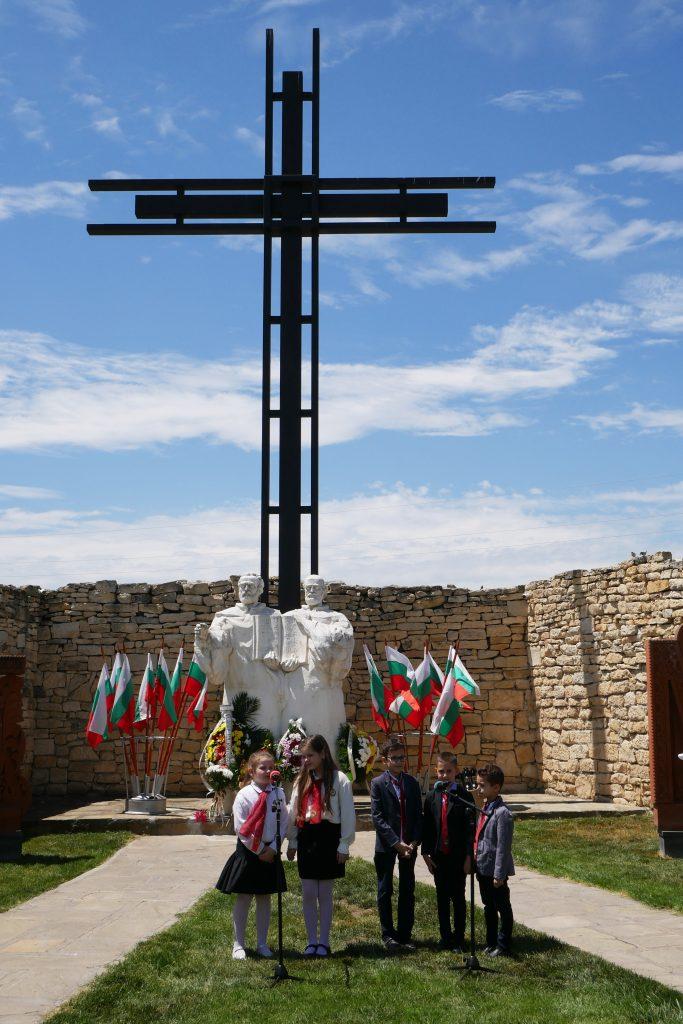 Празднование Дня славянской письменности и культуры в Болгарии