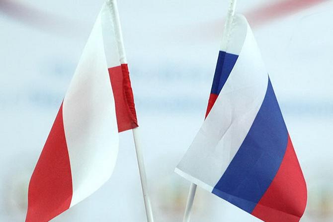 Изменения в руководстве Общества культурного и делового сотрудничества с Польшей