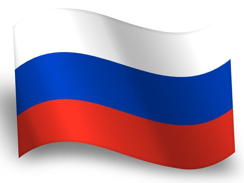 Поздравления с Днем России от зарубежных партнеров
